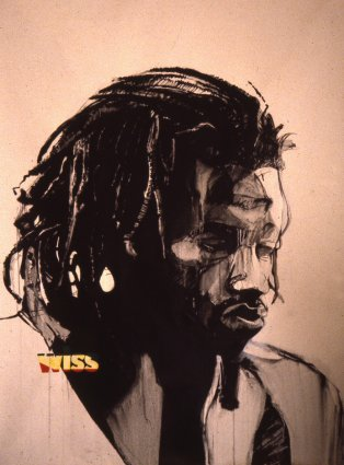 "Wiss, from ""Israel Vibration"""